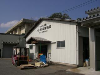 福井 108.JPG