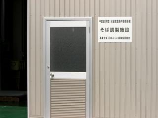 福井 109.JPG
